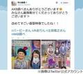 NMB48市川美織と土田晃之・バービーが並んだ光景に共演者驚愕