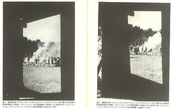ガス室で殺されたユダヤ人たちの死体を野外焼却溝で処理するゾンダーコマンドたち「イメージ、それでもなお アウシュヴィッツからもぎ取られた四枚の写真」(平凡社刊)より