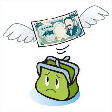 1000円を超えると、ちょっと高い...