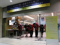 「東急百貨店東横店」東館が閉館 渋谷駅再開発に伴い解体へ