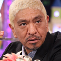 松本人志 アナの不倫疑惑でテレ朝の対応を批判「あの処理の仕方は酷い」