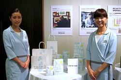伊勢丹新宿店地下2階に美のフロア ミナ・ペルホネン皆川明が制服をデザイン