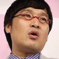 太田光が「テラスハウス」のヤラセを追及 山里亮太が苦しい弁明