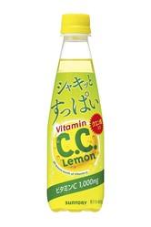 凝縮したすっぱさがおいしい夏限定のC.C.レモン