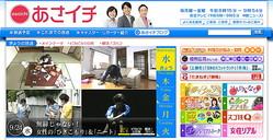 あさイチ 番組ホームページ http://www1.nhk.or.jp/asaichi/