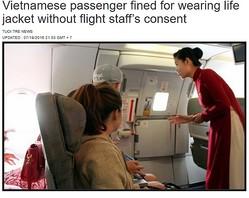 機内の救命胴衣、興味本位に触れると罰金(出典:http://tuoitrenews.vn)