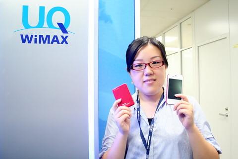 WiMAXルーターはかわいいくて女性にもおすすめ!「UQコミュニケーションズ」の劉佩尭さん−UQ WiMAX編−【スマホ美女特集】