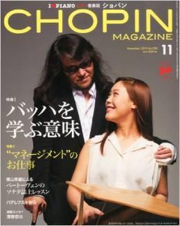 佐村河内守に便乗か…女優・ミムラ元夫に醜聞が噴出 - ライブドアニュース