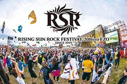 ��ǯ��18���ܤ�ޤ����RISING SUN ROCK FE STIVAL 2016 in EZO�פ���2�ƽб饢���ƥ����ȤȤ��ơ���23 �Ȥ�ȯɽ���줿/n-foto RSR team