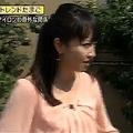 テレビ東京の相内優香アナ スケスケな衣装で登場し話題に