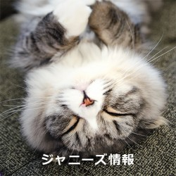 「次に結婚するジャニーズ」本命は森田剛、大穴はノーマークの嵐メンバー!?