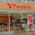 「Y!mobile」取扱店でのPHS手続きに遅延 不便な状態続く