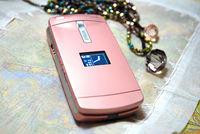 カシオのワンセグ携帯「W51CA」