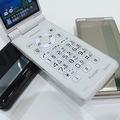 ドコモ「iモードケータイ」が終了へ フィーチャーフォン時代の終了に衝撃