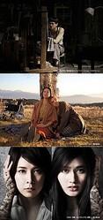 選ばれた3作品の日本映画!(上から)『FOUJITA』『さようなら』『残穢【ざんえ】-住んではいけない部屋-』