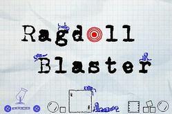 iPhoneゲームアプリ、 Ragdoll Blaster。大砲から放つ縫いぐるみを赤丸に当てろ!