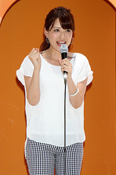1986年3月25日生まれ、静岡県出身。上智大学外国語学部卒業。2008年に日本テレビに入社。『ZIP!』のほか、『キユーピー3分クッキング』などを担当。退社理由は「出産・育児に専念するため」としている