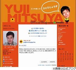声優の三ツ矢雄二、ゲイをテレビ初告白