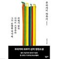 村上春樹氏新刊、韓国でも予約殺到 『1Q84』の3倍の勢い