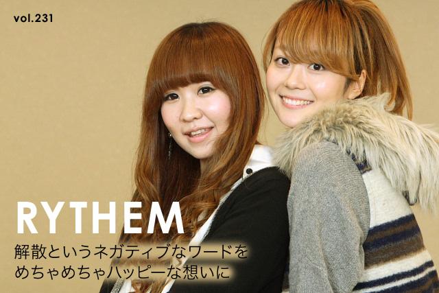 RYTHEM(撮影:野原誠治)