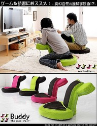 Buddy the game chair