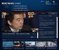 韓国メディアは橋下市長の発言を「妄言」「挑発再開」などと大きく報じる(MBCテレビのウェブサイトより)