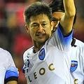 三浦知良が最年長ゴール記録を49歳5カ月12日に更新 横浜FCは逆転勝利