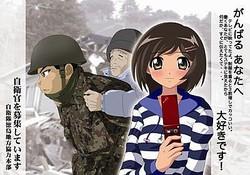 萌える!徳島地本オリジナルポスター公開