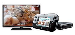 Wii U向けのニコニコ動画アプリ登場、本体発売と同時に無料配信スタート!
