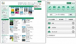 「VarsityWave eBooks」
