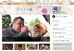 把瑠都さんの姿に「カワイイ」の声相次ぐ(画像は番組公式サイト)