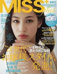 「MISS」創刊25周年で名前変更 ターゲット拡大