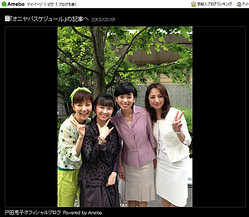 戸田恵子のブログにそろって登場した高橋由美子、京野ことみ、櫻井淳子  - (画像はスクリーンショット)