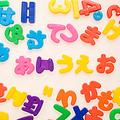 知らずに使っている間違った日本語