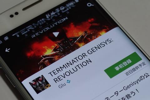 Google、Android向けアプリ配信マーケット「Google Playストア」に「事前登録」ボタンを導入!ゲーム「TERMINATOR GENISYS: REVOLUTION」で