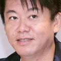 堀江貴文氏、 SEALDsについて「有害団体になってますね」と指摘