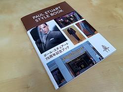 75周年ポール・スチュアートの歴史紐解く記念ブック出版