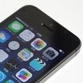ドコモ iPhone 5sネット予約拡大
