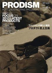 顔出しNGのファッション誌「プロディズム」創刊