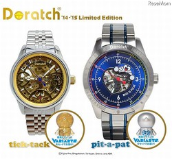 Doratch Limited Edition'14-'15