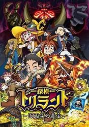 『ドリランド』新たなメディアミックス展開へ、ネットカードダス&新アニメ