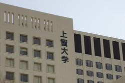上智大学(キャンパス内での彼の様子は関連写真から)