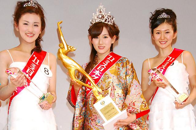 左から、ミス日本ネイチャーの原田かおりさん、ミス日本の第43代グランプリに輝いた谷中麻里衣さん、ミス日本ミス着物の新井寿枝さん