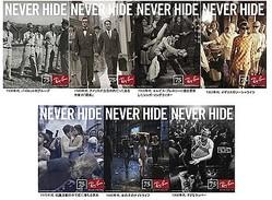 レイバンの75年を辿った写真、カンヌ国際広告賞獲得