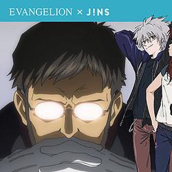 「碇ゲンドウ」モデルのメガネが満を持して登場!! - ヱヴァ×JINS