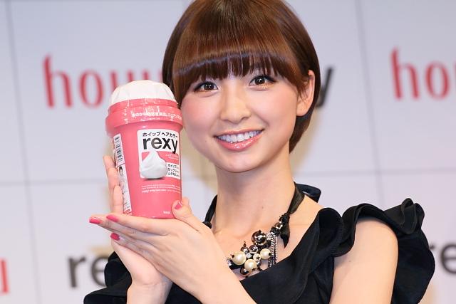 「rexy(レクシィ)」CM発表会 AKB48 篠田麻里子<br>撮影:石津(@ishiduu)