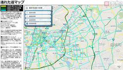 「通れた道マップ」の画面イメージ(画像出典:トヨタ)。