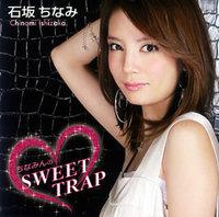 「ちなみんのSWEET TRAP」<br>2007年08月22日発売<br>2,079円 (税込) / CYCF-20/B