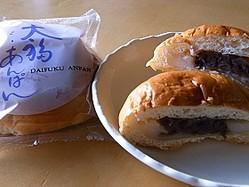 人気ナンバーワンのパンは30年の歴史を持つ
