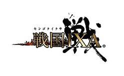 オンラインゲーム『戦国IXA』激レアアイテム多数の2周年キャンペーン開始!